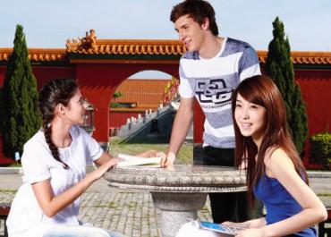 3 semaines de cours de mandarin standard