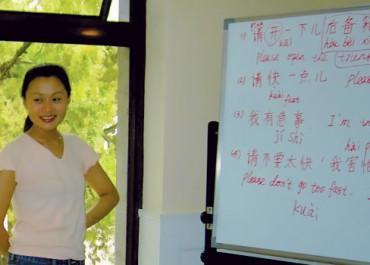 3 semaines de cours de mandarin intensif