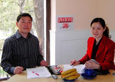 3 mois de cours de mandarin intensif