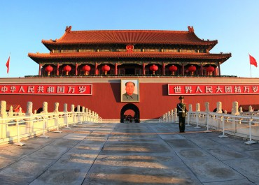 4 mois de cours de mandarin standard